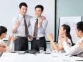 重庆演讲口才培训,重庆领袖口才培训,重庆管理沟通技巧培训