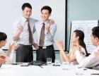 重庆职场沟通培训,重庆演讲技巧培训,重庆口才训练班欢迎参与