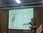 办公+礼仪,提升自己,选择西湖文化广场山木培训!