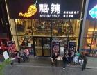 (个人)地铁旁餐厅饭店转让业态不限手续齐全Q