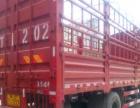 东风天锦单桥6米8高栏货车 车况好 可按揭 可过户