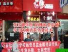 广州专业韩国烧烤培训无烟烧烤培训为食猫培训