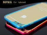 iPhone5/6 4.7手机壳 苹果高档金属边框 保护套侧边防