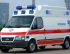温州长途救护车出租电话多少