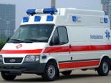 赤峰120救护车出租跨省120联系电话