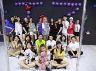 广州市白云区哪里有专业学跳舞的