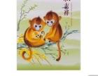丙申年猴大版折1100元