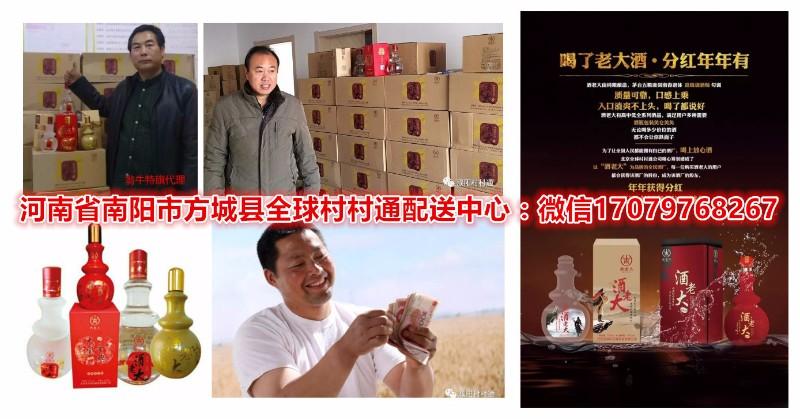 河北省石家庄市全球村村通(栾城区)配货中心电话多少?