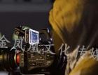 活动策划执行 摄影摄像及器材设备租赁 广告宣传片