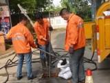 深圳市疏通下水道
