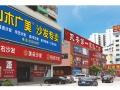 山木广美,承包了20万家庭的家私产业