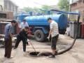 绵阳松垭镇抽化粪池,清理污水池,专业污水处理公司价格优