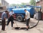 长期低价清理化粪池隔油池市政管道清淤污水管道疏通清洗
