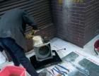 专业清洗各种油烟机、地热质量保证