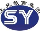 徐州哪里有日语培训的 徐州苏宁广场零基础学习日语