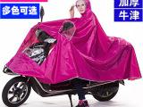 骑安电动车雨衣摩托车单人雨披男女时尚透明大帽檐加大加厚加长
