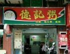 金尚路禹州花园 旺铺转让 住宅底商靠近菜市场,医院