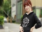 美孕佳人孕妇装 美孕佳人孕妇装加盟招商