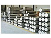 如何选购优质的铝材 ——兰州铝材哪家便宜