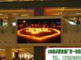 西安银行门口式LED显示屏,单双色条屏
