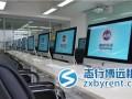 免押金北京低价出租苹果一体机 显示器 垃圾桶 笔记本电脑租赁