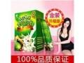 五行果蔬丰胸奶茶(多少钱 价格多少)究竟好不好
