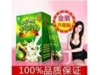 五行果蔬丰胸奶茶贵么~多少钱一盒/几盒/几粒(图+)