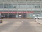 空间家-北京牡丹集团大厦5层300平米简装办公室租售