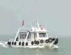 黄骅港旅游船 出海捕鱼