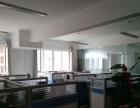 公园大厦阳面写字楼已打通,带独立办公室,落地窗采光