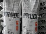 华北总代理批发进口 芥酸酰胺 开口剂 芥