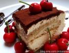 提拉米苏蛋糕加盟 蛋糕甜点西点加盟费多少钱