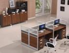 唐山办公家具批发订做 工位桌 屏风隔断办公桌批发