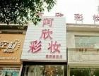 济宁兖州邹城曲阜泗水新娘跟妆,婚纱出租
