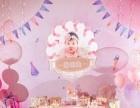 宝宝宴,婚礼,展会,甜品台制作布置