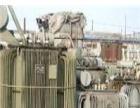 海南回收公司,三亚长期回收二手变压器