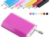 智能手机通用USB 扁平充电器彩色充电头 美规 欧规 足1A直充