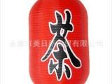 小额批发日式冬瓜灯笼 酒店装饰灯笼 承接定制广告灯笼