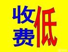 静安上海电视台附近驾校签约拿证快