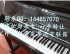 一手钢琴雅马哈YU121家里自用票据齐