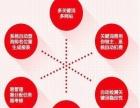 深圳哪家公司关键优化比较好 最好的关键词优化公