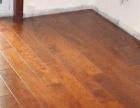 专业木地板安装、泡水变形、起拱、开裂、地脚线维修