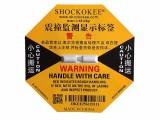 防震标签的不同型号为不同精密易碎货物运输空白提供安全监控