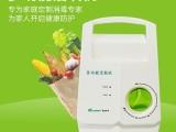 洗菜消毒机果蔬解毒机N-68 斯特亨品牌 提供贴牌厂家