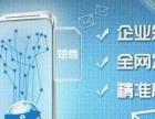 镇江本地短信软件,短信服务,短信系统平台