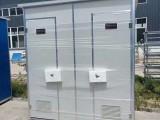 河北沧州普林钢构科技集装箱活动房活动房宿舍移动厕所移动卫生间