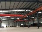 开始发区 厂房 750平方米