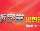 松江PHP培训,一对一教学,实战操作