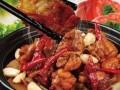 重庆鸡公煲加盟费 重庆鸡公煲加盟流程 重庆鸡公煲加盟条件