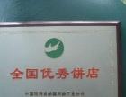 珠海新麒麟食品有限公司 新麒麟月饼